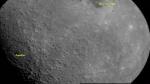 चंद्रयान-2 ने भेजी धरती की पहली तस्वीर, देखिए चांद से कैसा दिखता है नजारा