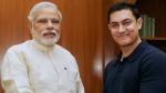 PM मोदी के इस काम से खुश हुए आमिर खान, लोगों ने पूछा-अब तो डर नहीं लगता आपकी लुगाई को?