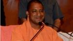 यूपी के पांच मंत्रियों का इस्तीफा, आज होगा योगी कैबिनेट का विस्तार