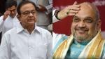 क्या ये 'बदलापुर की राजनीति' है? जब चिदंबरम थे गृह मंत्री तो अमित शाह को किया था गिरफ्तार