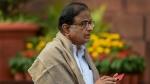 INX Media case: अदालत में चिदंबरम की पेशी आज, 14 दिन की रिमांड मांग सकती है CBI