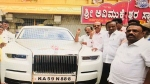 कर्नाटक: कांग्रेस से इस्तीफा देने वाले इस विधायक ने खरीदी 11 करोड़ की कार