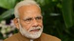 दिल्ली में लगी भीषण आग में 43 की मौत, पीएम मोदी ने जाहिर किया दुख