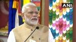भारत-भूटान के बीच 5 MoU पर हस्ताक्षर, पीएम मोदी ने कहा- पड़ोसी देश के विकास को लेकर प्रतिबद्ध