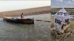 बोट लेकर भारतीय सीमा में घुस आए पाकिस्तानी, BSF के पहुंचने से पहले ही गायब हो गए