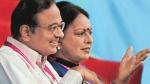 INX media scam: घर से भागकर चिदंबरम ने की थी नलिनी से शादी, जानिए उनकी प्रेम-कहानी