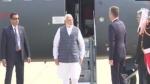 G7 सम्मेलन में भाग लेने के लिए फ्रांस पहुंचे पीएम मोदी, ट्रंप समेत कई नेताओं से करेंगे चर्चा