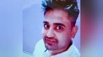 प्रेम कहानी का दुखद अंत, अजमेर में युवती की हत्या कर नागौर के युवक ने खाया जहर, दोनों की मौत