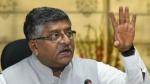 टेलिकॉम सेक्टर की खस्ताहाल: अब रविशंकर प्रसाद ने निर्मला सीतारमण ने लगाई मदद की गुहार