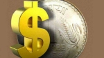 डॉलर के मुकाबले रुपया 71.95 के स्तर पर पहुंचा