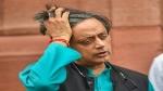 Chidambaram Arrested: कांग्रेस नेता शशि थरूर पर भी गिर सकती है गाज