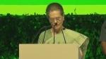 सोनिया का PM मोदी पर बड़ा हमला, राजीव को मिला था विशाल बहुमत लेकिन नहीं फैलाया खौफ