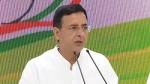 चिंदबरम पर कांग्रेस की प्रेस कॉन्फ्रेंस, सुरजेवाला बोले- बदला लेने के लिए जांच एजेंसियों का दुरुपयोग किया गया