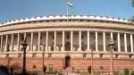 आज से शुरू होगा संसद का शीतकालीन सत्र, इन मुद्दों पर हो सकती है चर्चा