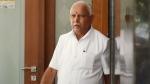 फोन टैपिंग मामले में गरमाई कर्नाटक की राजनीति, अब जांच करेगी CBI