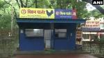 मध्य प्रदेश में एक ही दुकान में सरकार बेच रही है चिकन और दूध, भड़की भाजपा ने दिया ये बयान