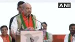 Article 370: J&K मुद्दे पर बोले शाह- कांग्रेस को इसमें राजनीति दिखती है, हमें देशभक्ति