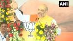 झारखंड में बोले अमित शाह, हमने सर्जिकल स्ट्राइक की तो राहुल गांधी ने विरोध किया