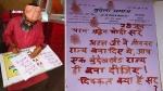 पीएम मोदी के 69वें जन्मदिन पर खून से चिट्ठी लिखकर दी बधाई, अटल जी की याद दिलाकर की मांग