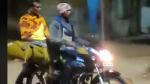 Video: अपने पिता का शव बाइक पर ले जाने को मजबूर हुआ बेटा