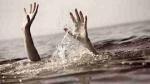 गंगास्नान के दौरान बड़ा हादसा, चार लड़कियों समेत पांच डूबे