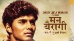 Mann Bairagi: पीएम मोदी के जीवन पर बन रही है ये फिल्म, अक्षय-प्रभास ने जारी किया First Look