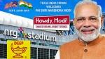 Howdy Modi: जानिए क्या है पीएम मोदी के ह्यूस्टन मेगा इवेंट टाइमिंग और आप कहां पर लाइव देख सकते हैं