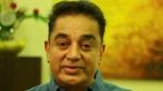 Hindi Row: कोई भी शाह, सम्राट या सुल्तान हम पर कुछ थोप नहीं सकते: कमल हासन