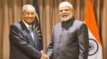 मलेशिया के पीएम महाथिर मोहम्मद बोले मोदी के साथ नहीं हुई जाकिर नाइक पर चर्चा