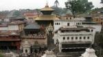 काठमांडू: पशुपतिनाथ मंदिर में मिली संदिग्ध वस्तु, मौके पर पहुंची सेना