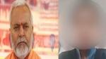 'सुबह 6 बजे मालिश और दोपहर 2.30 बजे सेक्स',जबरन चिन्मयानंद के पास ले जाते गार्ड, पीड़िता ने सुनाई  खौफनाक आपबीती