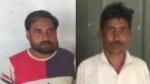 यूपी की दो महिलाओं से राजस्थान में अश्लील हरकत, पति के साथ मारपीट