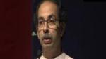 उद्धव ठाकरे ने वीर सावरकर को भारत रत्न देने की मांग की,'पीएम होते तो पाकिस्तान नहीं बनता'