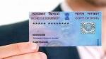 PAN नंबर भरते वक्त न करें ये गलती, भरना पड़ सकता है 10,000 रू का जुर्माना