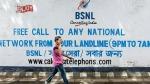 BSNL के 1.76 लाख कर्मचारियों के लिए बड़ी खुशखबरी, दीवाली से पहले मिलेगी बकाया सैलरी