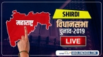 Shirdi Election Results 2019 LIVE: शिरडी विधानसभा चुनाव परिणाम