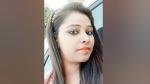 शादी के छोड़ी बैंक की नौकरी फिर हो गया तलाक, डिप्रेशन में महिला ने की आत्महत्या
