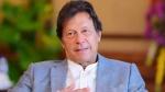 पाकिस्तान का दावा- फरवरी 2020 तक FATF की ग्रे लिस्ट से हो जाएगा बाहर