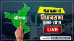 Narnaund Election Results 2019 LIVE:नारनौंद विधानसभा चुनाव परिणाम