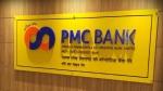 पीएमसी बैंक के ग्राहकों को आरबीआई  की बड़ी राहत, निकासी सीमा 40000 रुपए हुई
