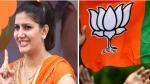 Haryana Assembly elections 2019: सपना चौधरी से भाजपा काफी नाराज, जानिए क्या है पूरा मामला