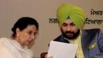 सिद्धू की पत्नी ने कांग्रेस को कहा Good bye, पति के लिए भी कही बड़ी बात