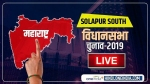 Solapur South Election Results 2019 LIVE: सोलापुर साउथ विधानसभा चुनाव परिणाम