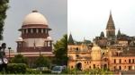 अयोध्या केस: सुप्रीम कोर्ट ने 40वें दिन पूरी की सुनवाई, फैसला सुरक्षित रखा