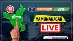 Yamunanagar Election Results 2019 LIVE: यमुनानगर विधानसभा चुनाव परिणाम