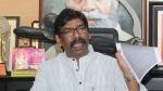 झारखंड: हेमंत सोरेन ने बीजेपी को बताया 'डूबता जहाज', बोले- कई विधायक-सांसद संपर्क में