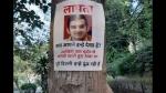 दिल्ली में लगे बीजेपी सांसद गौतम गंभीर के लापता होने के पोस्टर, लोग पूछ रहे हैं ये सवाल