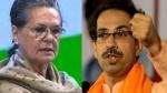 Maharashtra Govt Formation: शिवसेना की सरकार का बाहर से समर्थन कर सकती है कांग्रेस!