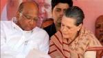 शिवसेना नहीं अब एनसीपी की सरकार को कांग्रेस से समर्थन मांग रही है शरद पवार की पार्टी