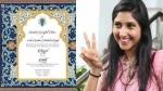 शादी से पहले MLA अदिति सिंह ने पिता को याद करते हुए किया भावुक पोस्ट, लिखा- 'आई मिस यू पापा'